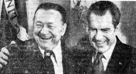 Tex Ritter, and wife Dorothy Fay, were guests of President Richard Nixon in April 1970 when a country music show was staged for President and Mrs. Richard Nixon.